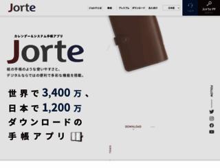 jorte.co.jp screenshot