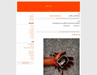 josabz.blogfa.com screenshot
