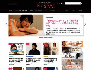 joshi-spa.jp screenshot
