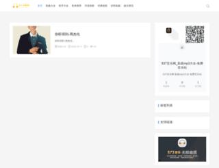 josiet.com screenshot