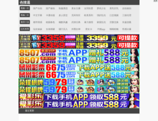 josphatinfo.com screenshot