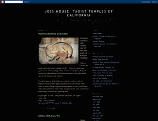 josshouse.blogspot.com screenshot