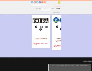 jostejou.com screenshot