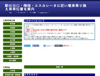 josyaichiannai.net screenshot