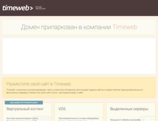 jotul.msk.ru screenshot