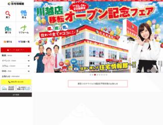 jounan-kensetsu.jp screenshot