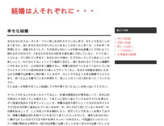 journalofathletictraining.com screenshot