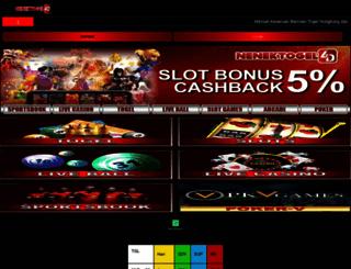 journalofzoology.com screenshot