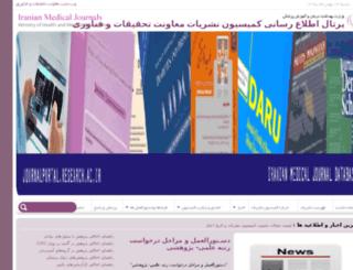 journalportal.research.ac.ir screenshot