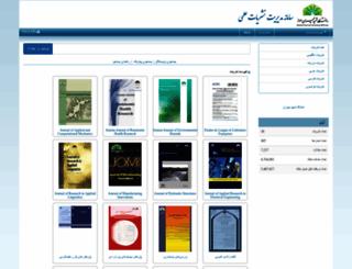 journals.scu.ac.ir screenshot