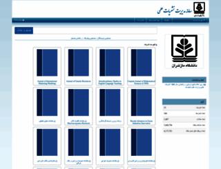 journals.umz.ac.ir screenshot