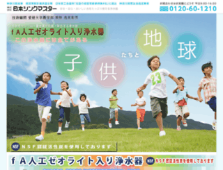 jousuiki-rental.com screenshot
