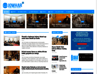 jowhar.com screenshot
