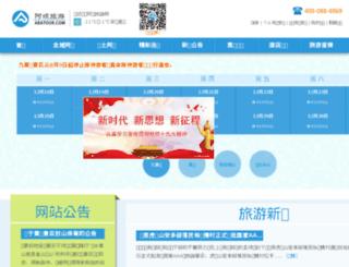jowong.com screenshot