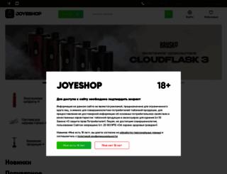 joyeshop.ru screenshot