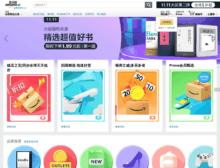 joyo.com screenshot