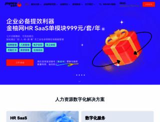 joyowo.com screenshot