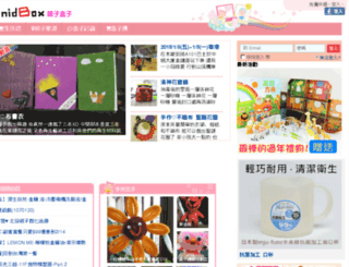 joysabrin.nidbox.com screenshot