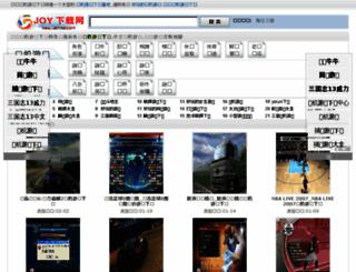 joyxz.com screenshot