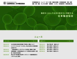 jozo.or.jp screenshot
