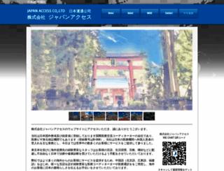 jp-access.com screenshot