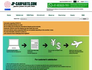 jp-carparts.com screenshot