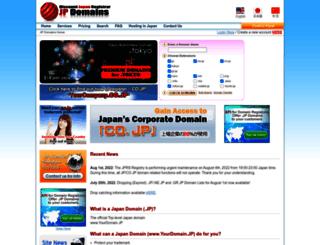 jp-domains.com screenshot