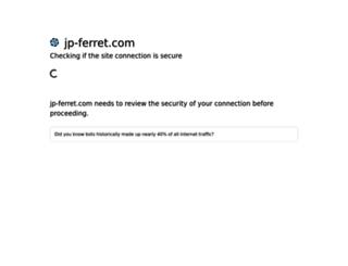 jp-ferret.com screenshot