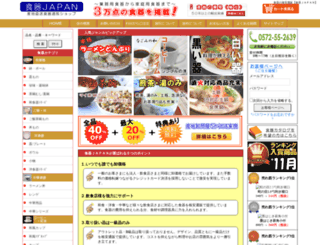 jp-tableware.com screenshot