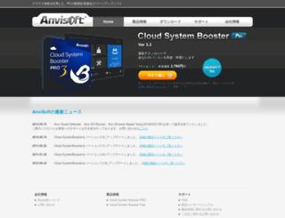 jp.anvisoft.com screenshot