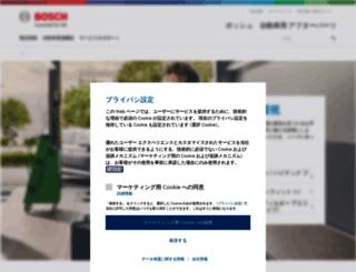jp.bosch-automotive.com screenshot