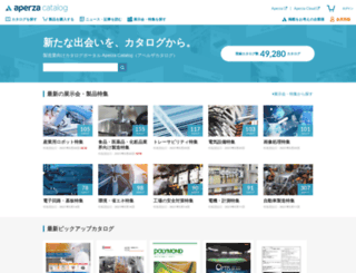 jp.cluez.biz screenshot