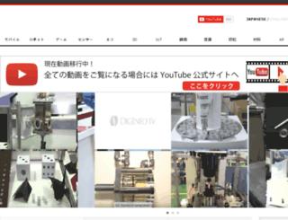 jp.diginfo.tv screenshot