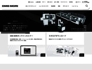 jp.dmgmori.com screenshot