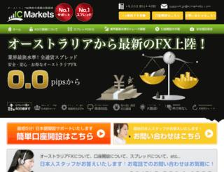 jp.icmarkets.com screenshot