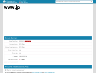 jp.ipaddress.com screenshot
