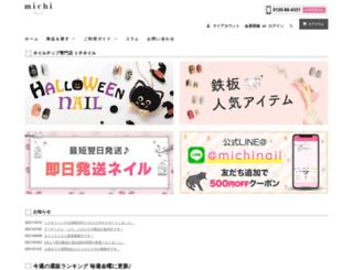 jp.michimall.com screenshot