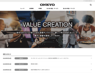jp.onkyo.com screenshot