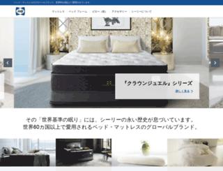 jp.sealy.com screenshot