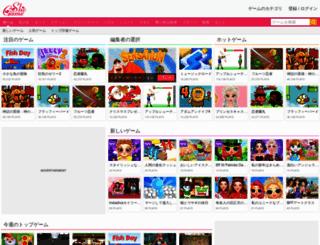 jp.shegame.com screenshot