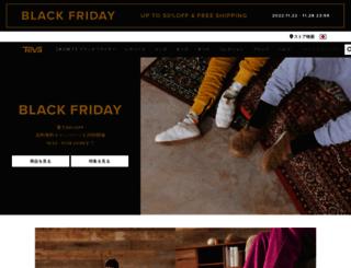 jp.teva.com screenshot