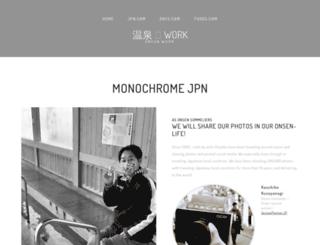 jp.to screenshot