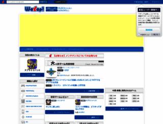 jp.wazap.com screenshot