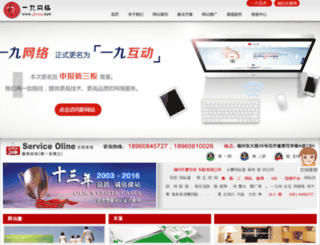 jp10086.com screenshot