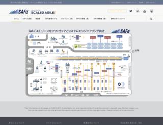 jp3.scaledagileframework.com screenshot