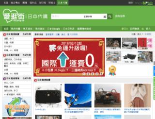 jpbuy.iguang.tw screenshot
