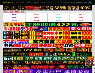 jpgcs.com screenshot