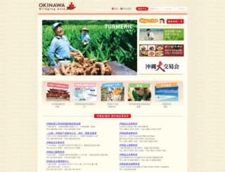 jpn-okinawa.com screenshot
