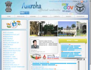 jpnagar.nic.in screenshot