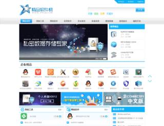 jprjb.com screenshot